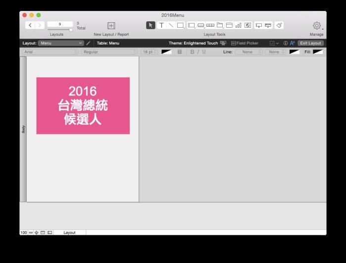 螢幕快照 2015-12-03 上午1.04.39.png