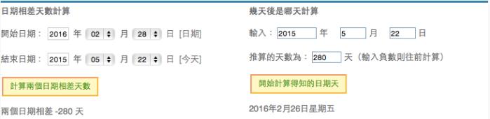 螢幕快照 2015-12-03 下午2.01.50.png