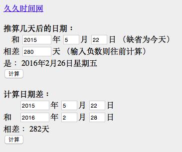 螢幕快照 2015-12-03 下午9.57.25.png